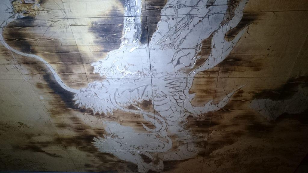 『茨城県天心記念五浦美術館』  絶対行きたい《フォトリップ》